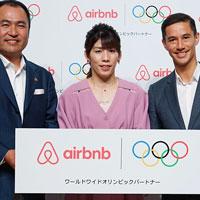 Airbnbがオリンピックの最上位スポンサーに!
