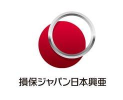 Airbnbが損保ジャパンと日本ホスト保険を共同開発!ホストの請求だけで完結!