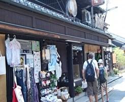 【民泊】函館の商店街のおしゃれな元呉服店!実質1000円で泊まれるわけアイキャッチ