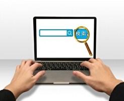 民泊エアビー、「週末の休暇」「ユニークな物件」など柔軟な検索を導入、ホスト登録の簡素化など100件以上の機能強化へアイキャッチ