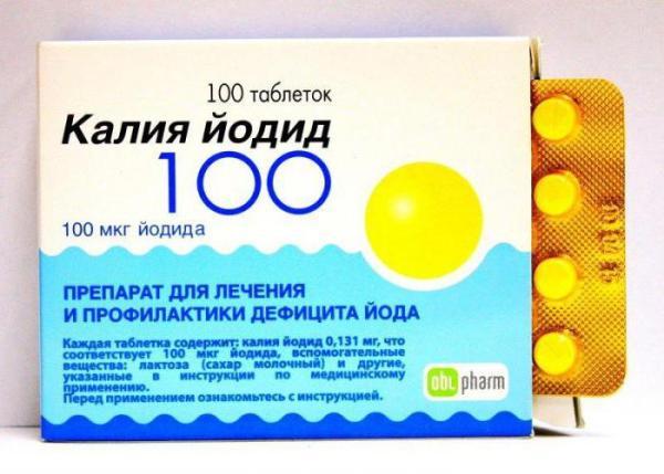 Йодосодержащие препараты: показания, инструкция, отзывы