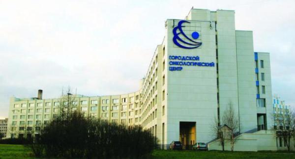Онкологический центр (Ветеранов, 56, Санкт-Петербург): телефон, услуги, отзывы
