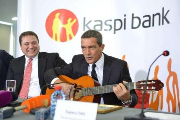 Kaspi-кошелек: инструкция по использованию