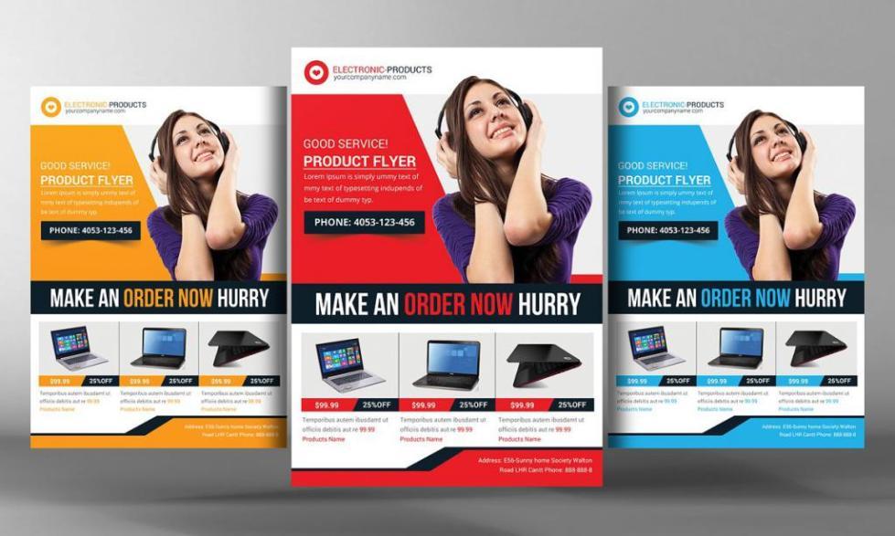 Реклама электроники
