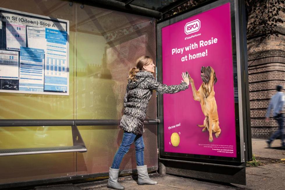 Пример интерактивной рекламы