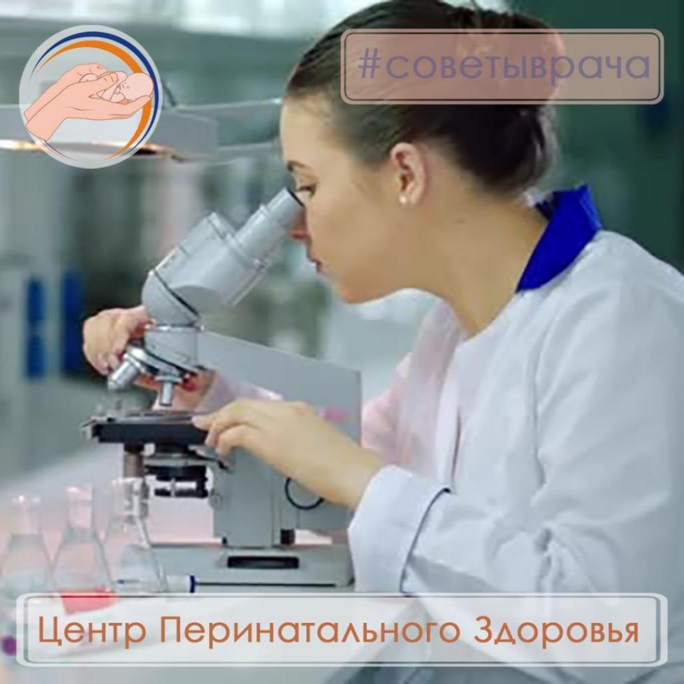 Изучение женского эякулята в лаборатории