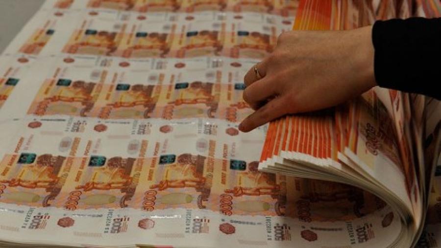 печать настоящих банкнот