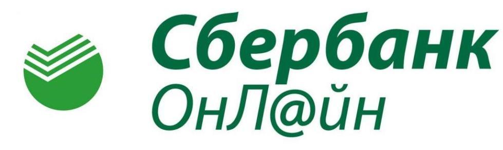Сколько стоит поменять доллар на рубли Сбербанк