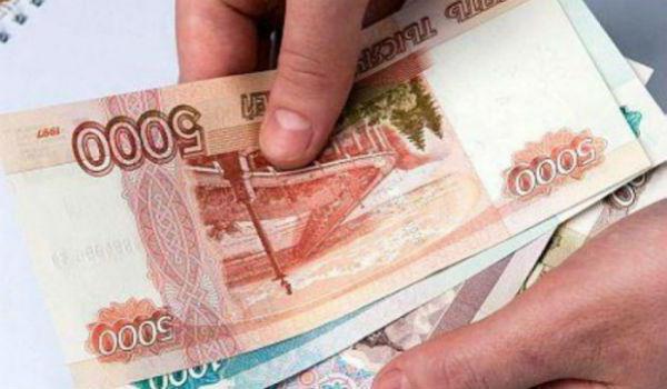 компенсационные выплаты росгосстрах заявление