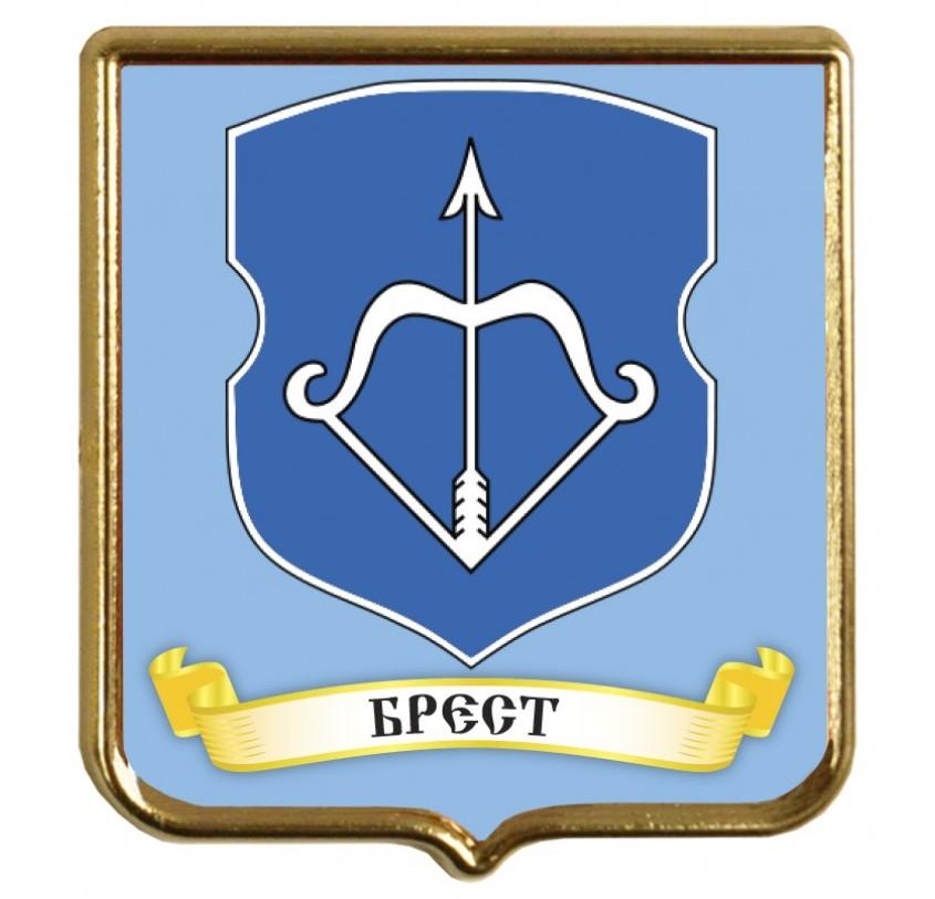 Герб города Бреста