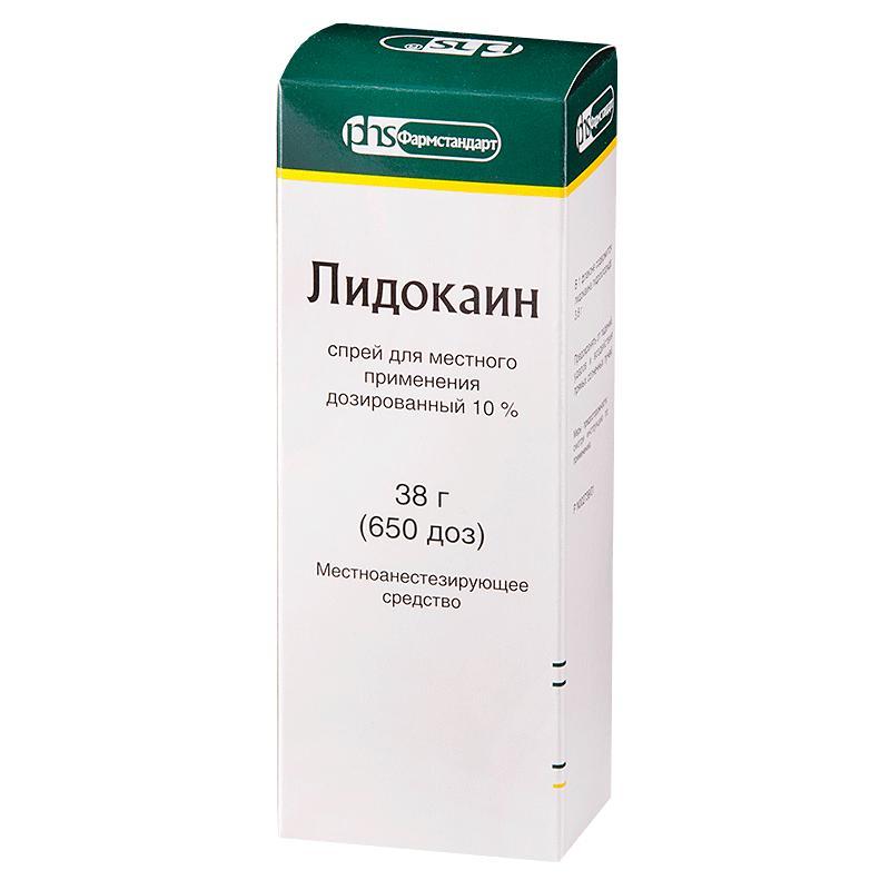 лидокаин раствор для инъекций
