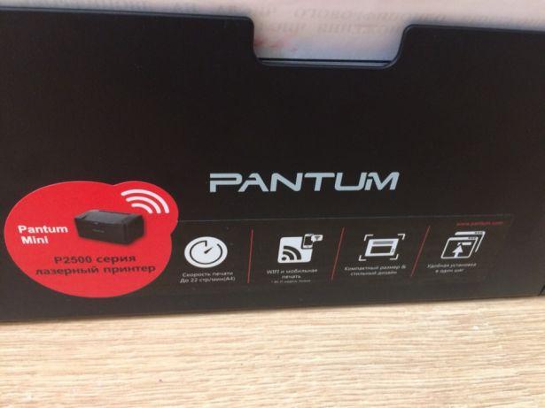 мфу pantum m6500 отзывы