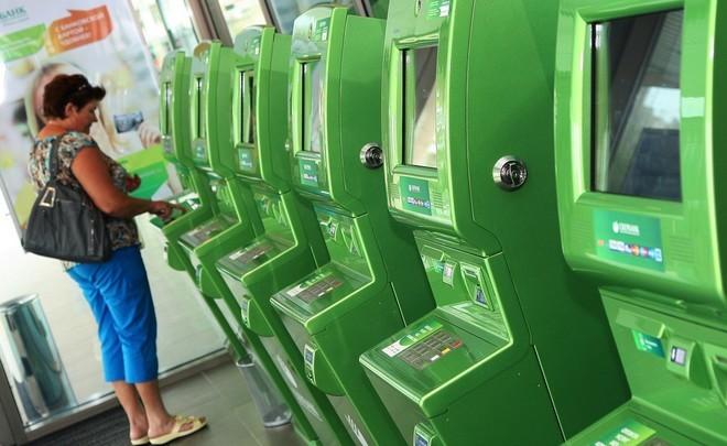 как взять реквизиты карты сбербанка в банкомате в новом меню