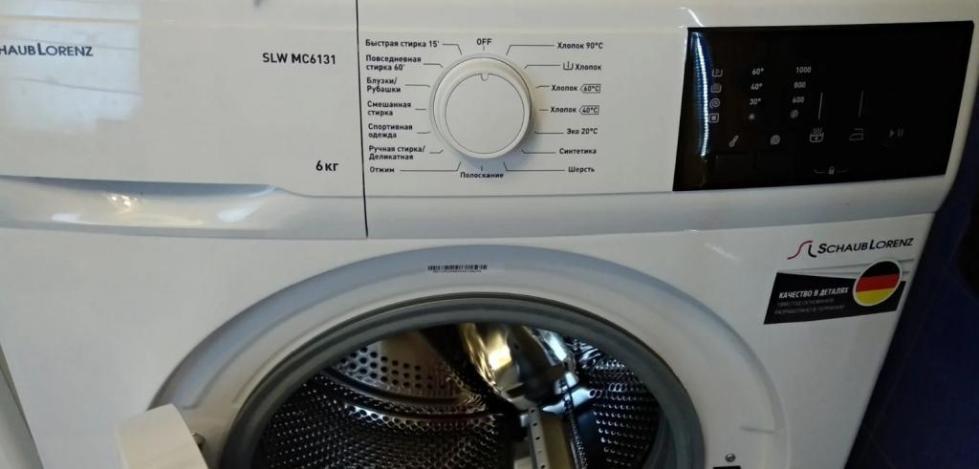 стиральная машина schaub lorenz производитель