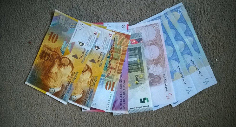Выложенные деньги