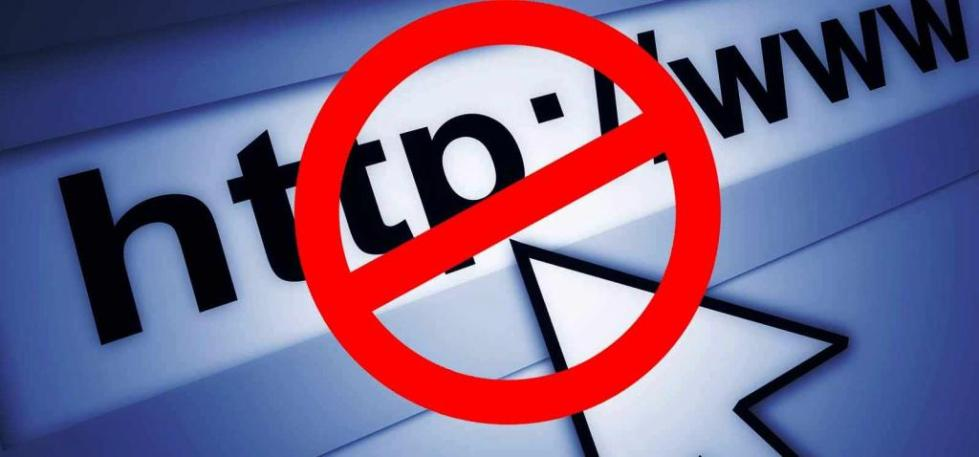 Блокировка антивирусных программ