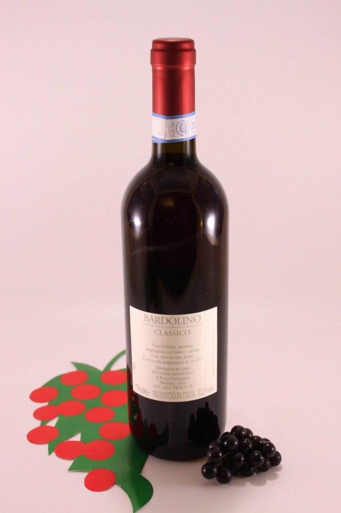 """Классическое вино """"Бардолино"""""""