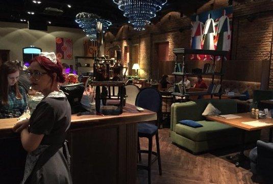 бар булгаков в красноярске