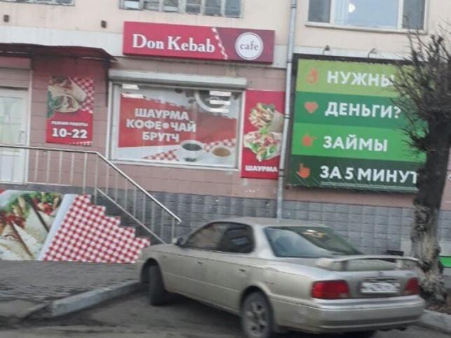 Общий вид ресторана.