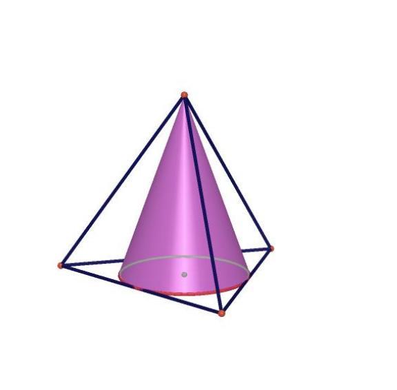 Конус вписан в пирамиду
