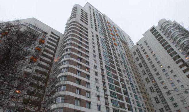 Аккредитованное жилье