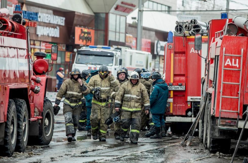 Пожарные расчеты в Кемерово 26.03.2018 года