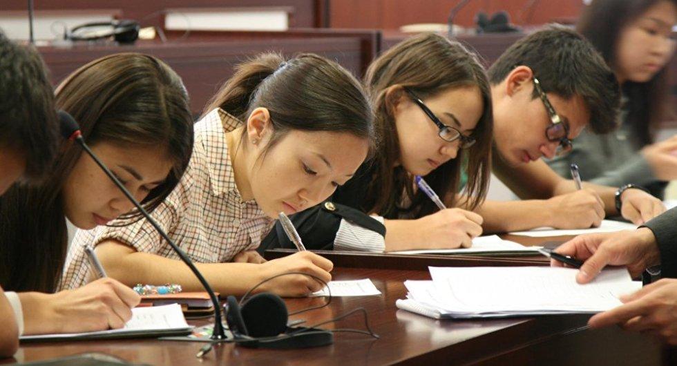 студенты Казахстана