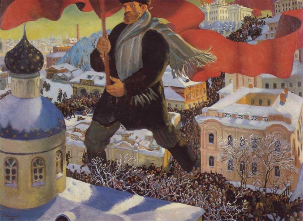 """""""Большевик"""" 1920 год"""