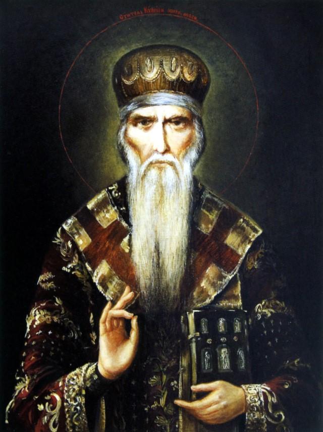 Образ святителя Киприана Московского