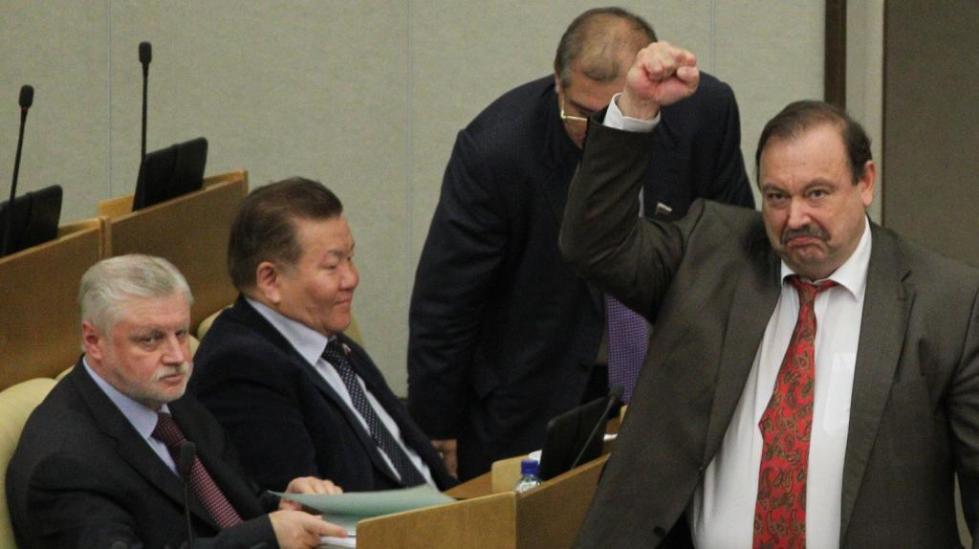 Дебаты парламента
