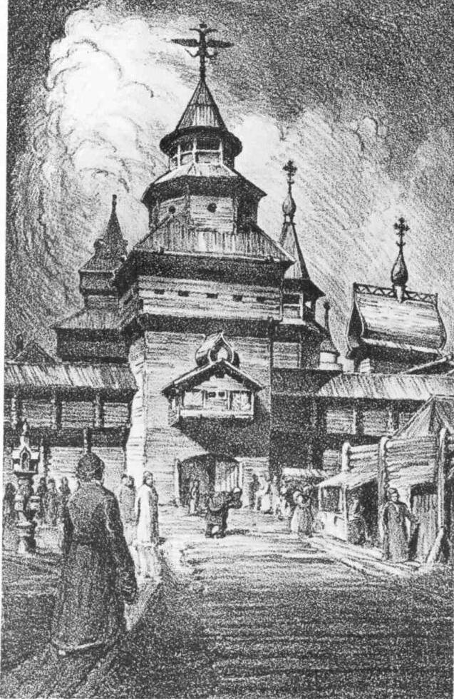 Сергиевская башня