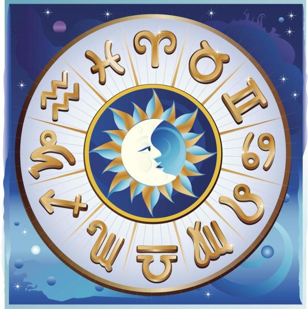 дом луны астрология