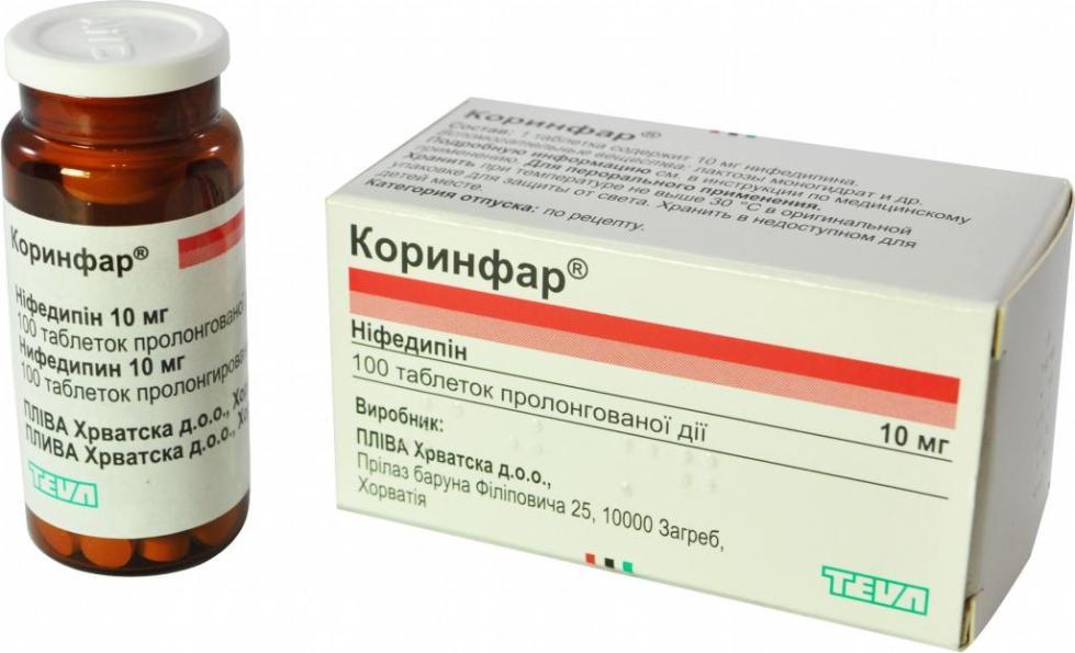 препарат коринфар от чего