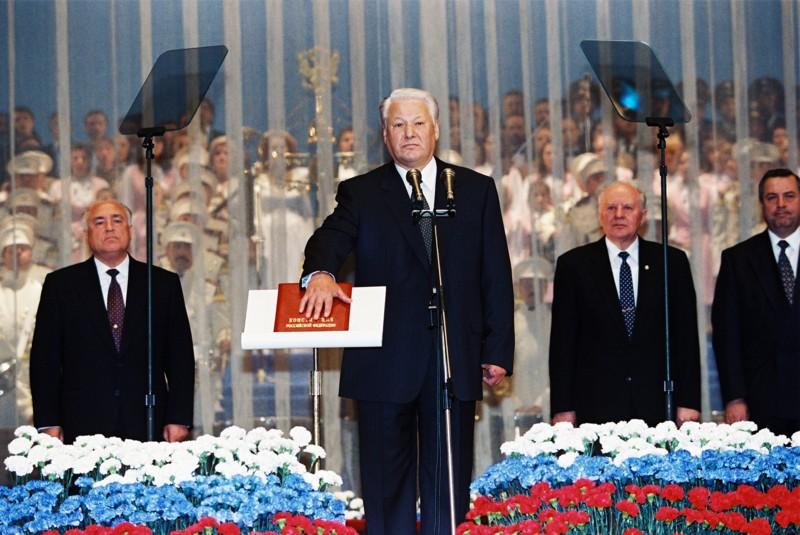 Ельцин и Конституция