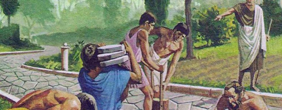 Рабы и хозяин