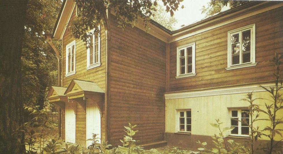 Музей на Ордынке. Фото 1985 года