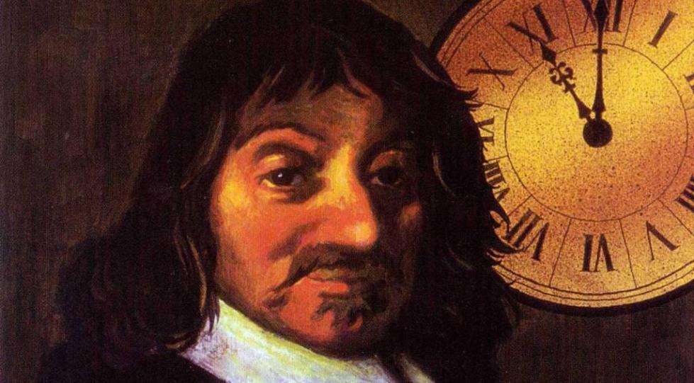 Современный портрет Декарта.