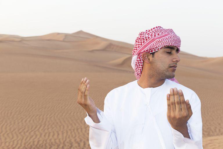 Молитва Аллаху