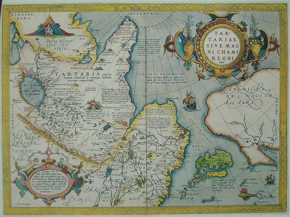 История государства Тартария