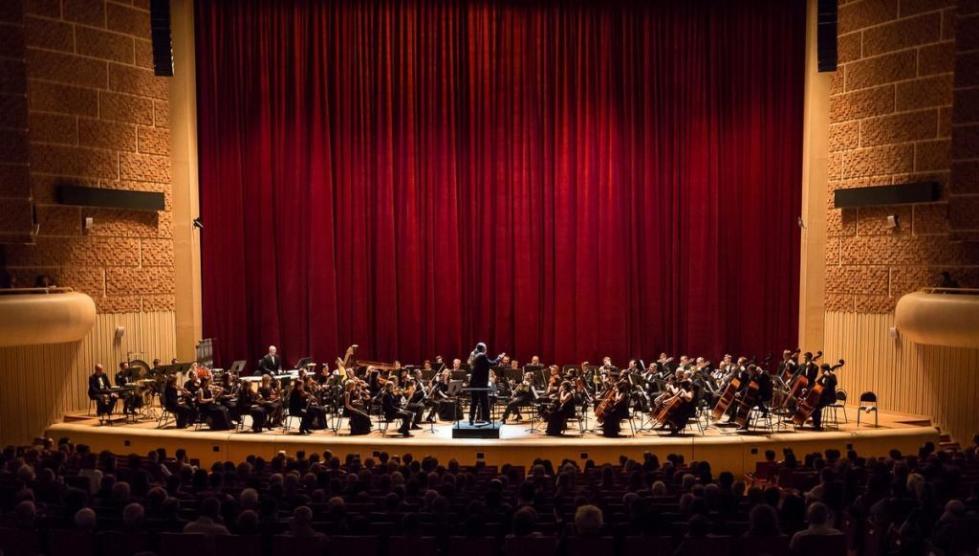 Хабаровский музыкальный театр