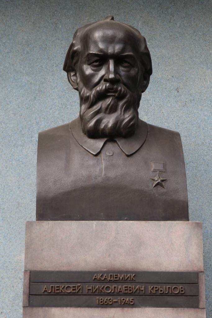 Бюст Крылова