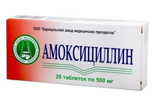 антибиотик супракс аналоги дешевле