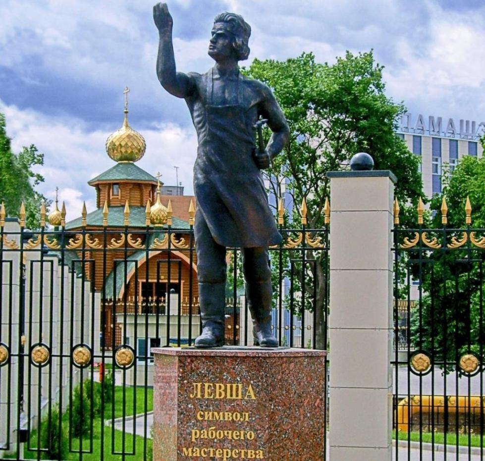 памятник левше в туле описание