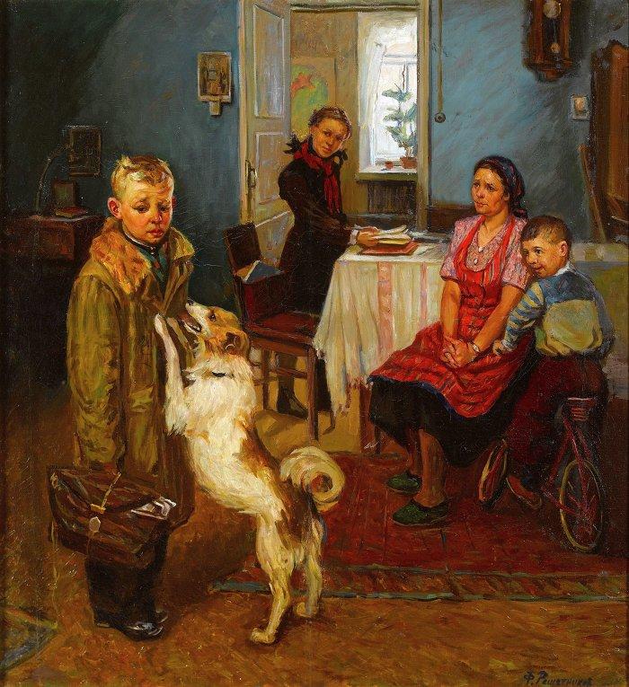 Ф. Решетников, Опять двойка
