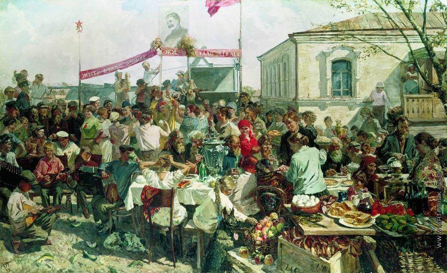 А. Пластов, Колхозный праздник