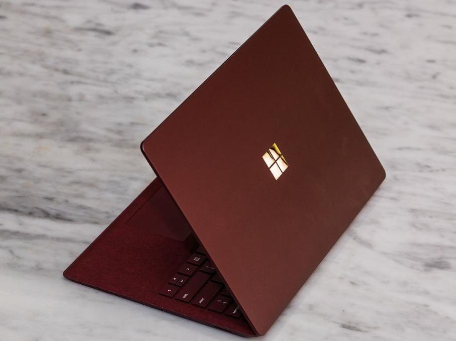 Коричневый ноутбук