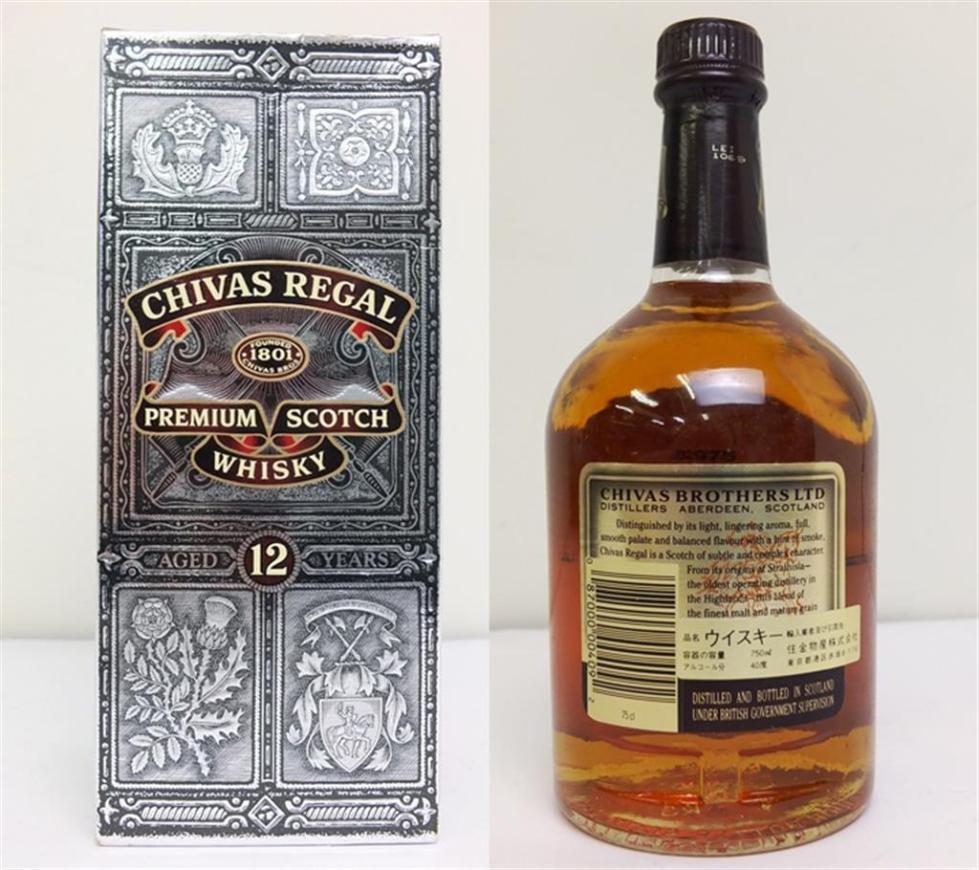 виски чивас ригал 12 лет 4 5