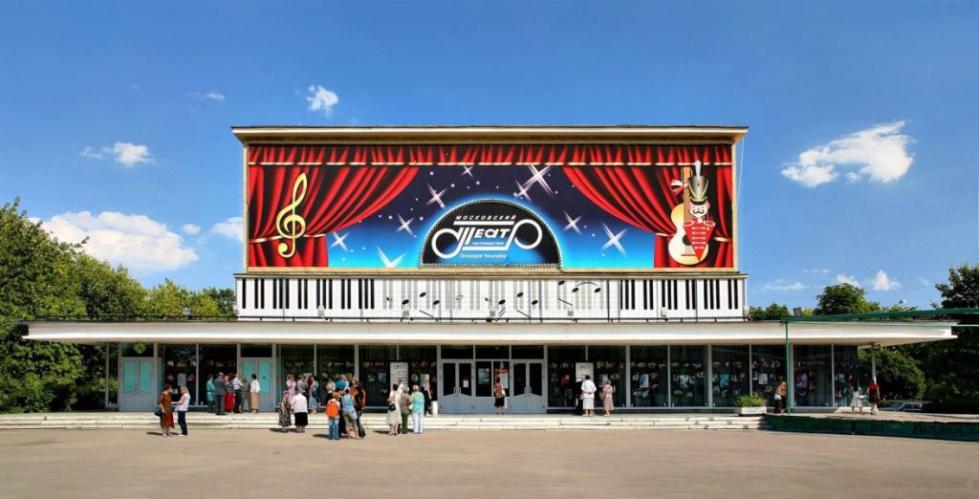 Музыкальный театр под руководством Чихачева