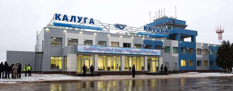 Заводы в Калуге отзывы