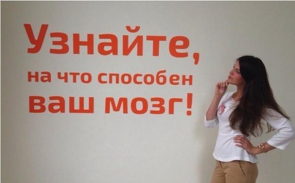 слоган школы